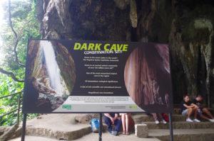 Dark Cave Malaysia